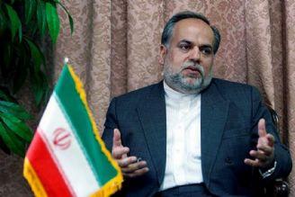 اروپا، یك ایران كنترل شده و محدود میخواهد