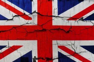 همیشه پای انگلیس در میان است
