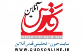 بیانیه گام دوم بیانگر عظمت ملت بزرگ ایران است
