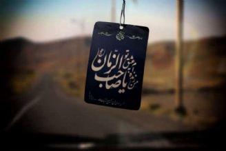 اسلام بر امید، نشاط و انتظار استوار است
