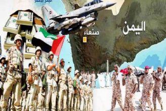 سقوط پهپاد امریكا؛ آئینه عبرت امارات در جنگ یمن