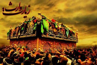 پخش زیارت وارث در حسینیه رادیو محرم