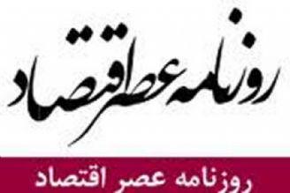 حمله پهپادی انصارالله به آرامكو با اخطار قبلی انجام شد!