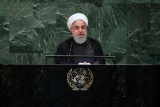 مجمع عمومی سازمان ملل فرصتی برای حل مسائل منطقه ای و بین المللی