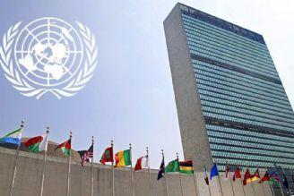 چرا كشورهای جهان اصرار بر اصلاح ساختار سازمان ملل دارند؟