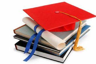 انجام بازنگری ها به کمک دانشگاه ها امری ضروری است