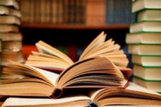 بازنگری رشته های دانشگاهی جزو ضرورت ها است