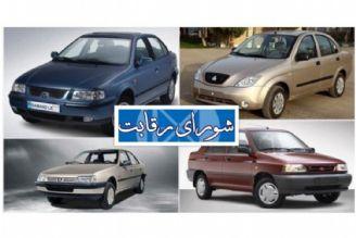 شورای رقابت هیچ قدم جدی برای رقابتی شدن صنعت به ویژه خودرو برنداشته است
