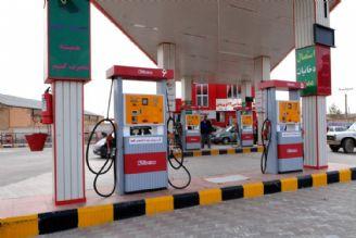 ضرورتهای هدفمندسازی و اصلاح نرخ سوخت