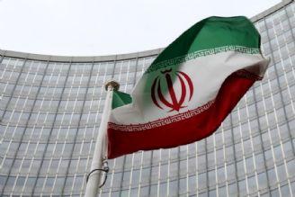 گام چهارم ایران غرب را شوكه كرد