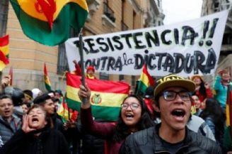 توطئه انتخاباتی امریكا؛ اینبار در بولیوی
