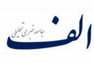 10 میلیون ایرانی با معضل اعتیاد درگیرند