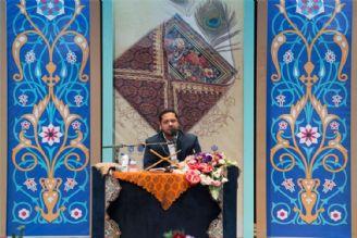 شیراز از امروز میزبان سی و چهارمین دوره جشنواره ملی قرآن و عترت دانشجویان دانشگاههای سراسر کشور است.