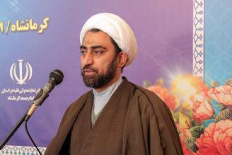 پیشتازی مساجد كرمانشاه در آگاهی بخشی حقوقی به مردم