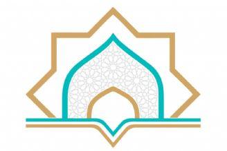 وزیر فرهنگ و ارشاد اسلامی بر بهرمندی بیشتر از ظرفیت کانون های فرهنگی و هنری مساجد تاکید کرد.
