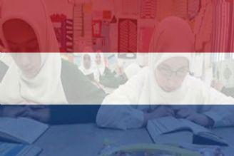 افزایش دانشآموزان مدارس اسلامی در هلند
