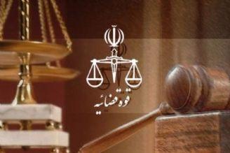 نقد عالمانه قوه قضا؛ احیاگر حقوق عامه