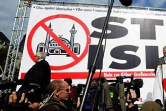 حجابستیزی، وجه بارز اسلامهراسی در استرالیا
