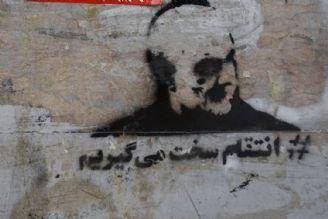 انتقام سخت، مطالبه جهان اسلام است