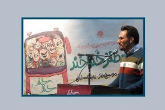 نگاهی با چشم خریداری به طنز اصفهان!
