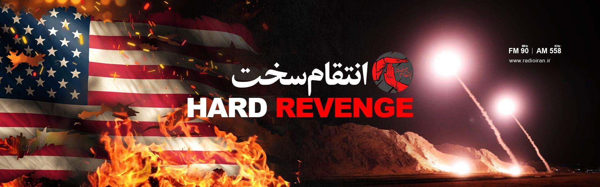 حمله سپاه پاسداران به پایگاه عین الاسد