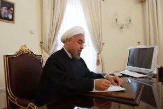 جمهوری اسلامی ایران از اشتباه فاجعه بار سقوط هواپیما متاسف است