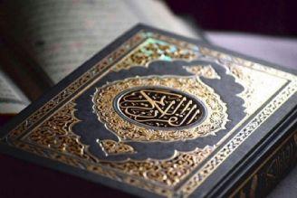 صدور مجوز برای چاپ  یک و نیم میلیون مجلد قرآن در سال جاری