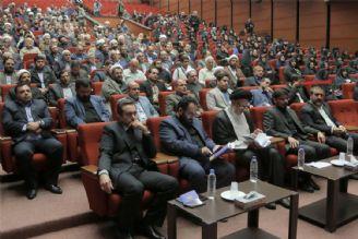 برگزاری دومین کنگره ملی خانواده