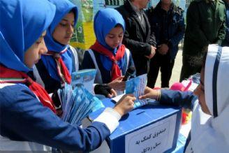 اجرای طرح ملی «سیل مهربانی همکلاسیها»