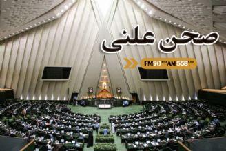 صحن علنی به رادیو ایران آمد