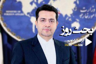 اولین حضور سخنگوی وزارت امور خارجه در صداوسیما با برنامه