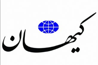 بانكداری كشور با پیوستن به FATF گروگان غربیها میشود