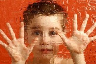 اخبار منفی در خانواده ،امنیت روانی فرزندان را مختل می كند
