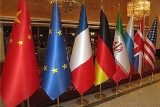 مروری بر تاریخ مذاكرات هسته ای ایران با تروئیكای اروپایی