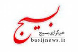 تشییع پیكر سردارسلیمانی به ثبت یونسكو رسید