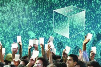مردم در انتخابات98 همچون راهپیمایی 22بهمن مشروعیت نظام را به نمایش خواهندگذاشت