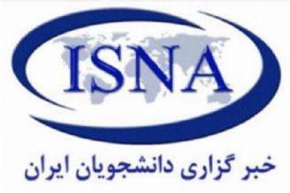 تحریم صالحی، ایران را برای محكمتر برداشتن گامهای هستهای مصمم میكند