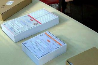 نظارت شورای نگهبان بر موضوع انتخابات یک فرایند است