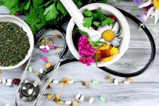 طب ایرانی یک گنجینه ارزشمندِ ملی است