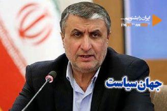 افتتاح آزادراه تهران -شمال  ، هدیه دولت به مردم