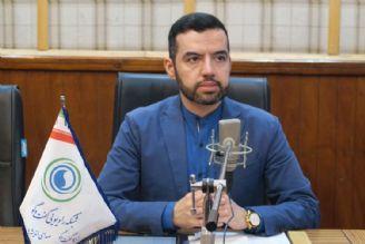 پذیرش« FATF» از سوی ایران بهترین راه برای تامین منافع آمریكا است