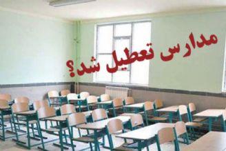 احتمال باز شدن مدارس تهران در این هفته خیلی كم است