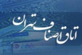 امروز بهترین فرصت برای صادرات سیب ایران است
