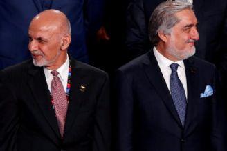 فتنه در راه افغانستان....