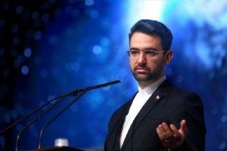 اینترنت خانگی تا پایان سال رایگان شد / خبرهای خوش نوروزی وزارت ارتباطات