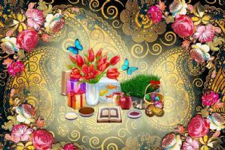 در بزم عیدانه «صد سال به از این سالها» مهمان شماست