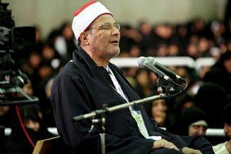 تسلیت رادیو قرآن به مناسبت درگذشت «فرجالله شاذلی» قاری برجسته مصری