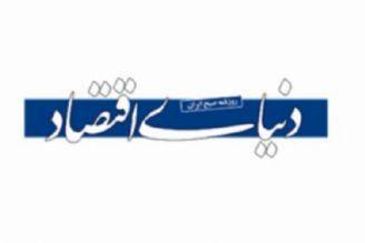 برآوردهای اولیه از ضربه كرونا به تولید ایران