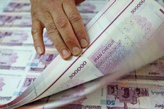 خلق پول، كمر تولید را خواهد شكست