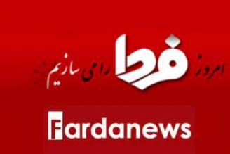 آفتهای سیستم بانكی ایران از دید رئیس كل اسبق بانك مركزی